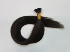 Straight 2# Dark Brown I-tip Hair Extensions 50Strands