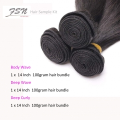 Virgin hair sample pack 4 – 3 patterns