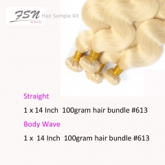 Virgin hair sample pack 6 – 2 patterns