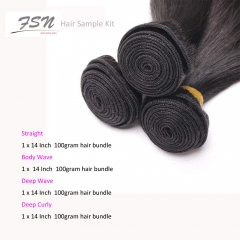 Virgin hair sample pack 5 – 4 patterns