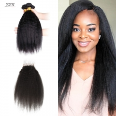 10A Mongolian Kinky Straight 3 Bundles With Lace Closure 4x4