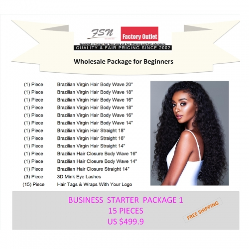 Virgin hair package 1 for business beginners