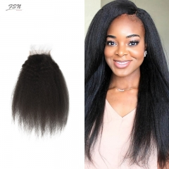 Brazilian Kinky Straight Lace Closure 4x4 New