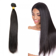 Mongolian Straight Virgin Hair Weave